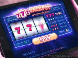 Aussie Online Pokies for Fun And Real Money